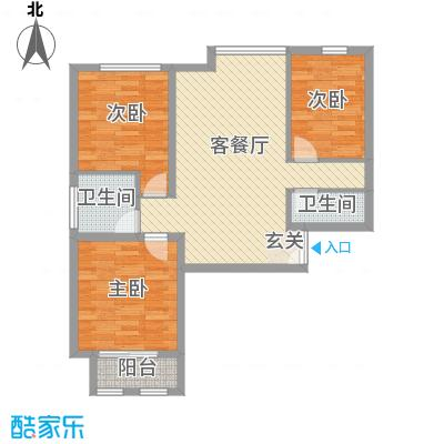 元和国际110.95㎡B1户型3室2厅1卫