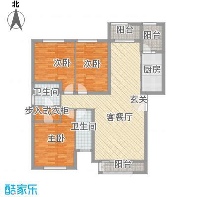 元和国际150.15㎡A1户型3室2厅2卫