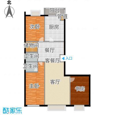 公务员小区(二期)169.04㎡四室两厅两卫户型