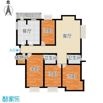 公务员小区(二期)266.84㎡四室两厅两卫户型