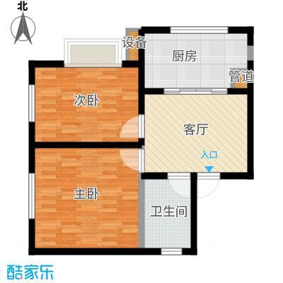 公务员小区(二期)63.34㎡二室一厅一卫户型