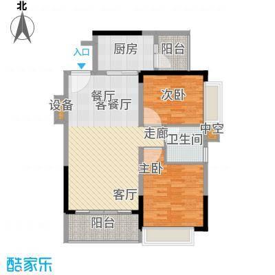 恒大绿洲90.51㎡4号楼两室两厅一卫户型2室2厅1卫