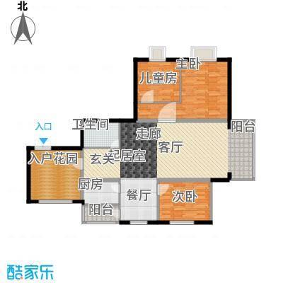 蓝湾华府123.00㎡123平三室两厅两卫户型3室2厅2卫