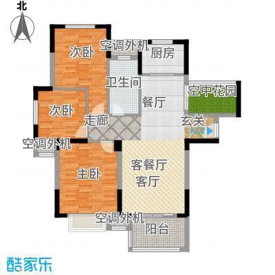 君域豪庭107.00㎡三期户型H户型3室2厅1卫