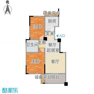 阳光下的红屋顶85.90㎡A户型小高层户型2室2厅1卫