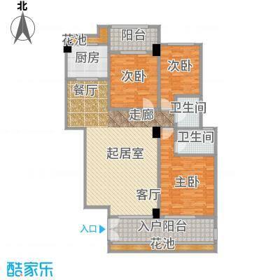 华港财富港湾138.67㎡1#楼C1单元 约138.67㎡(18-24层)户型3室2厅2卫