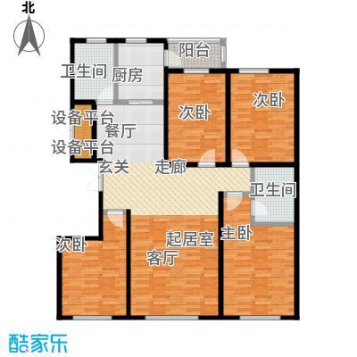 丽水华城(四期)163.59㎡O户型4室2厅2卫