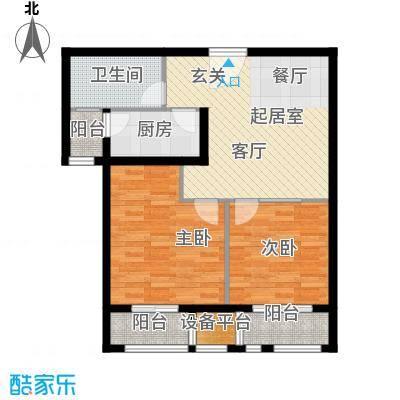 丁豪广场79.04㎡EF住宅 两室两厅一卫户型2室2厅1卫