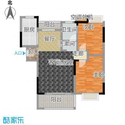 君怡美筑95.00㎡3-B 户型 95平米 二居室户型2室2厅1卫