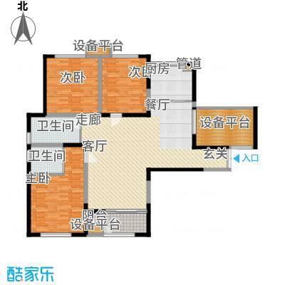润泽东都132.00㎡A户型 三室两厅一卫户型3室2厅1卫