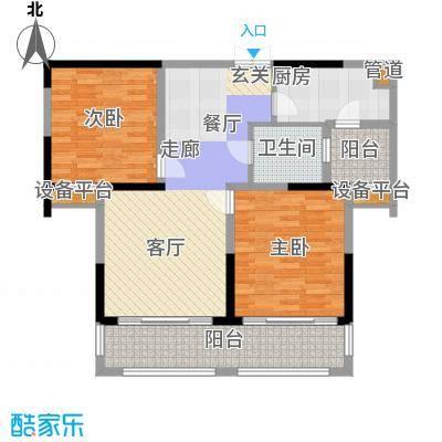 润泽东都92.00㎡B户型 两室两厅一卫户型2室2厅1卫