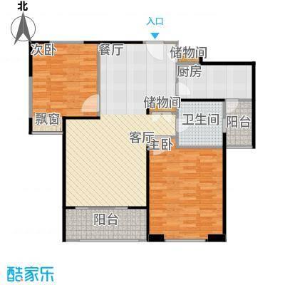 宝华城市花园二房二厅一卫,面积约91平方米户型