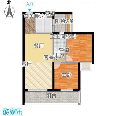 四季公寓83.32㎡E户型2室2厅1卫