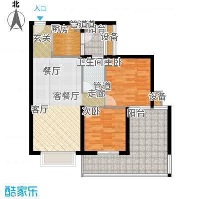 四季公寓83.32㎡E-1户型2室2厅1卫