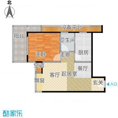 四季公寓户型1室1卫1厨
