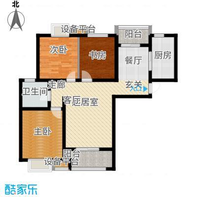 鼎泰观澜116.90㎡A户型3室2厅1卫