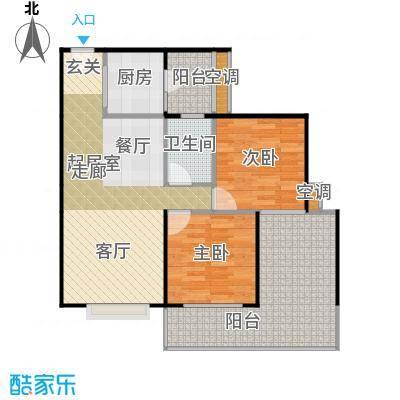 四季公寓84.00㎡E-1户型2室2厅1卫