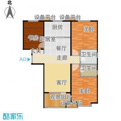 百岛绿城138.16㎡15、17号楼A户型3室2厅2卫