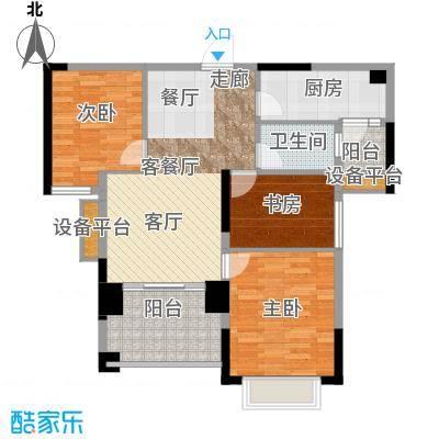 龙光水悦龙湾92.03㎡B1户型92.03㎡3房2厅1卫户型3室2厅1卫