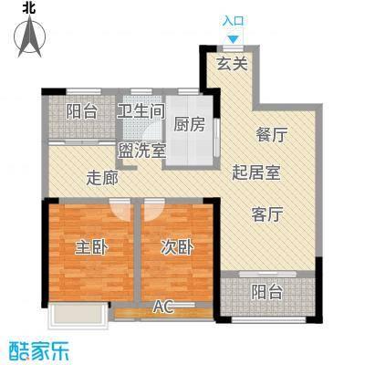 名邦中央公馆104.00㎡13#楼104平米户型2室2厅1卫