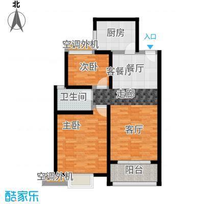 上海花园80.70㎡G4 两室两厅一卫 80.7平米户型2室2厅1卫