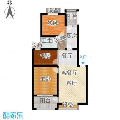 河畔花城91.00㎡多层,建筑面积约91㎡户型3室2厅1卫