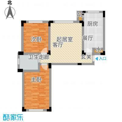 宝丰阁壹�院92.19㎡F户型图 2室1厅1卫 92.19m2户型2室1厅1卫