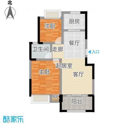星海湾1号89.00㎡3#B户型 建筑面积约89㎡ 两房两厅一卫一阳台户型2室2厅1卫