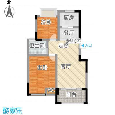 星海湾1号2#A户型 建筑面积约85㎡ 两房两厅一卫一阳台户型