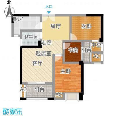 星海湾1号1#楼A户型 建筑面积约90㎡ 三房两厅一卫一阳台户型