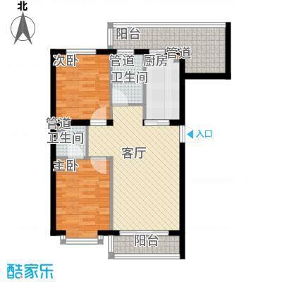 祥瑞府邸69.35㎡二居一厅69.35平方米户型