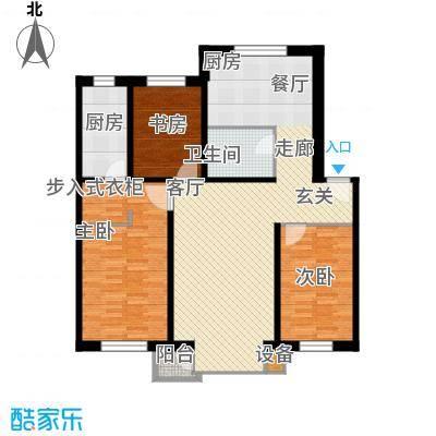 世家沈北新城131.43㎡三室二厅二卫户型