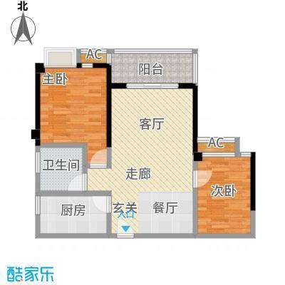荣顾购物公园77.06㎡公寓户型图户型2室2厅1卫LL