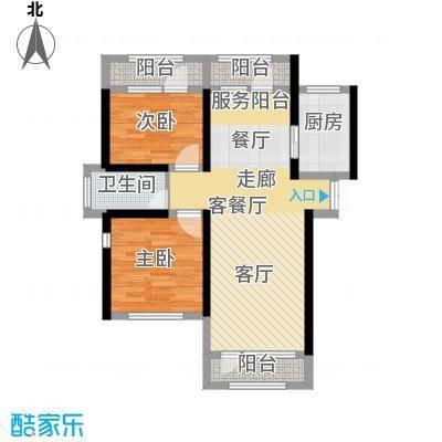 地恒托斯卡纳72.81㎡二居户型10室