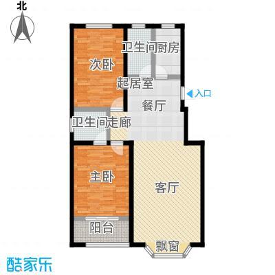 莲花山庄H户型两室两厅两卫户型2室2厅2卫