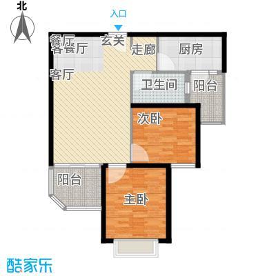 恒大山水城91.55㎡77号楼 2室2厅1卫户型2室2厅1卫