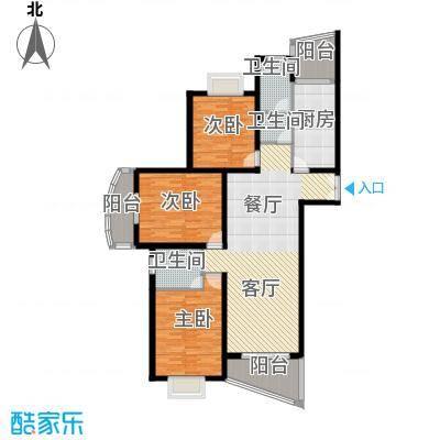 福园名邸139.63㎡1-4号楼-A户型3室2厅2卫