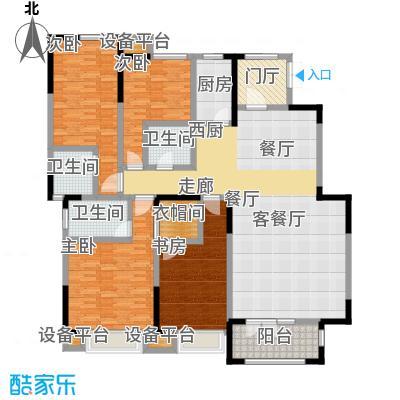 天安珑园187.00㎡04户型4室3厅3卫