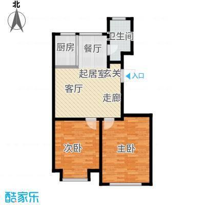 山水家园99.07㎡D2户型2室2厅1卫