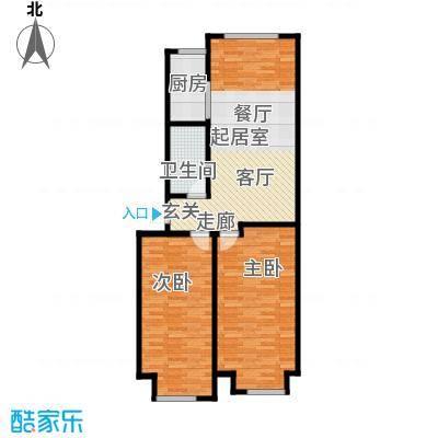 山水家园97.96㎡C1户型2室2厅1卫