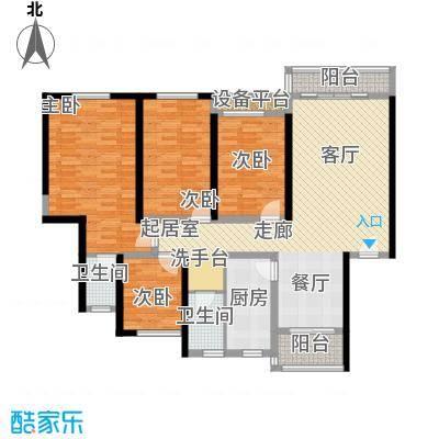 安康丰景佳园二期142.60㎡四室两厅两卫户型
