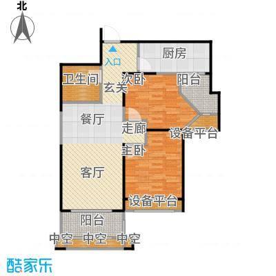 天津碧桂园93.00㎡C户型2室2厅1卫