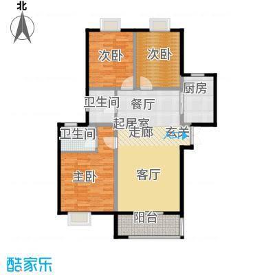 中登悦园125.29㎡3室2厅2卫户型3室2厅2卫