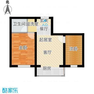 公元天下两居一室一厅户型2室1厅1卫