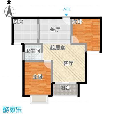福晟钱隆城80.00㎡A户型2室2厅1卫