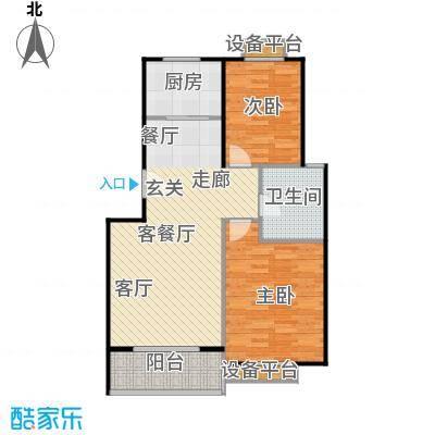 金羚嘉和馨园二期90.57㎡4#楼B1户型2室2厅1卫1厨户型2室2厅1卫