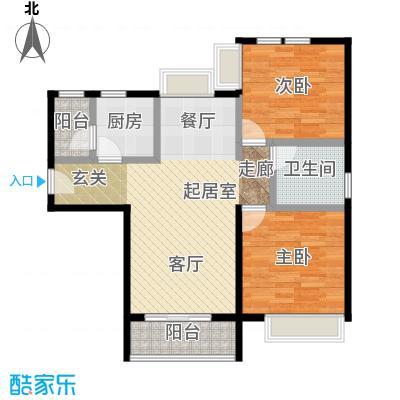 福晟钱隆城90.00㎡B户型2室2厅1卫