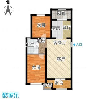 宝境栖园90.00㎡D3户型2室2厅1卫户型2室2厅1卫