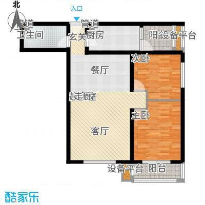 金竹首府两室两厅一卫户型