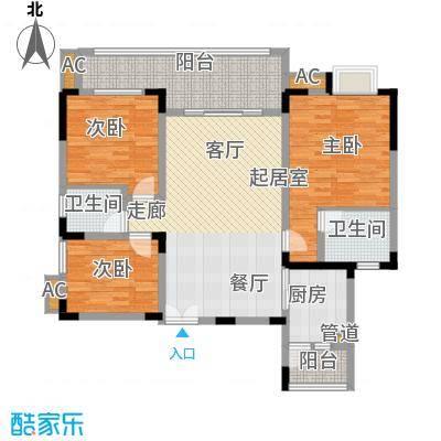誉峰A户型为三室两厅两卫,产权面积为126.41m²,实得面积为136.31m²户型